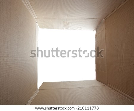 Empty cardboard box isolated on the white - stock photo