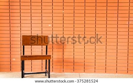 empty chair - stock photo
