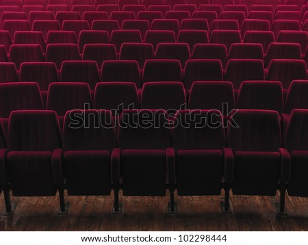 empty cinema seats - stock photo