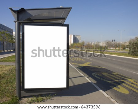 empty city light on the bus stop, place for your ad - stock photo