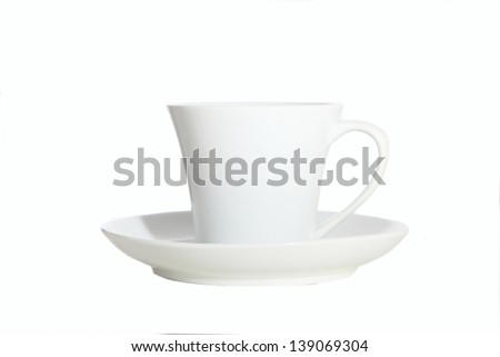 Empty coffee cup - stock photo