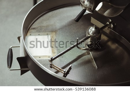 empty coffee roaster machine drum without coffee