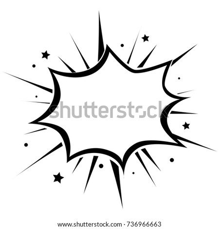 Empty Frame Monochrome Star Template Stock Illustration