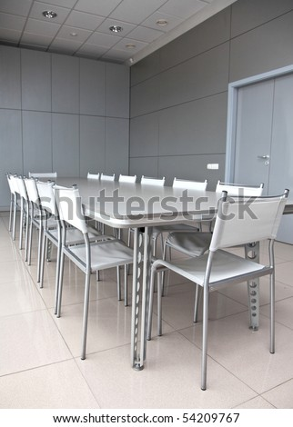 Empty grey meeting room