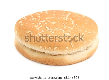 empty hamburger
