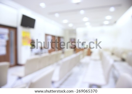 Empty nurses station in a hospital. for background blur - stock photo