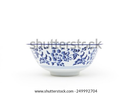 Empty oriental round bowl - stock photo