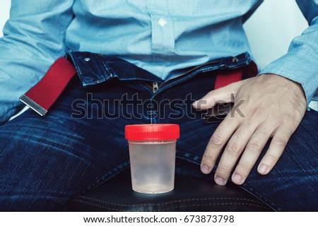Free urine spray porn