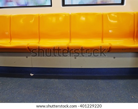 subway car side stock images royalty free images vectors shutterstock. Black Bedroom Furniture Sets. Home Design Ideas