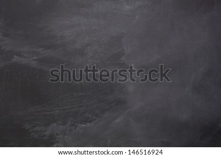 empty space for text in school  - stock photo