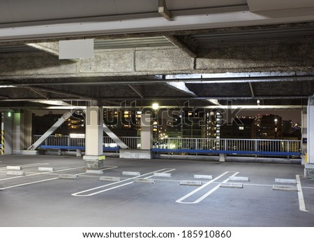 Empty Space in a Parking Lot  - stock photo