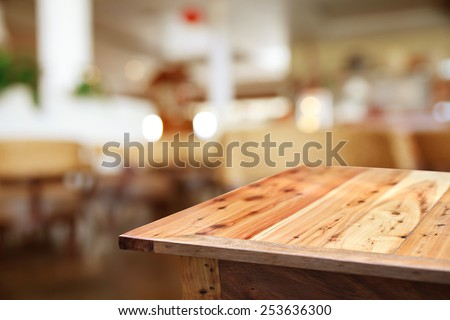 Empty table and blurred bokeh background