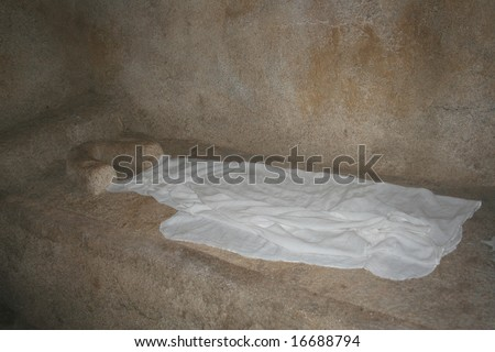 Empty Tomb of Jesus at the Holy Land - stock photo