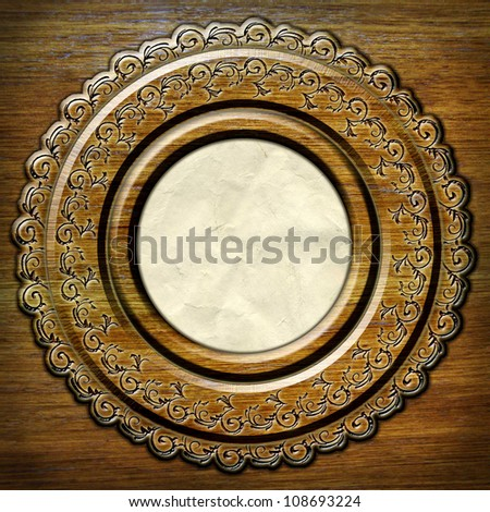 empty vintage frame on wooden surface