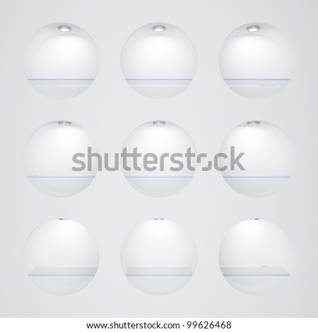 Empty white round rack with illumination of shelves - stock photo