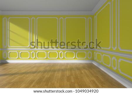 Empty Yellow Room Interior Sunlight Window Stock Illustration ...