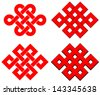 Endless knot isolated on white background - stock photo
