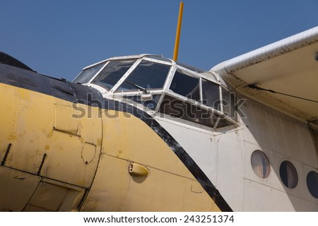 Engine of an old plane - stock photo