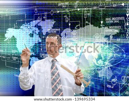 Engineering designing cosmic technology.Engineer - stock photo