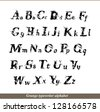 English alphabet - grunge typewriter letters. Raster version - stock photo