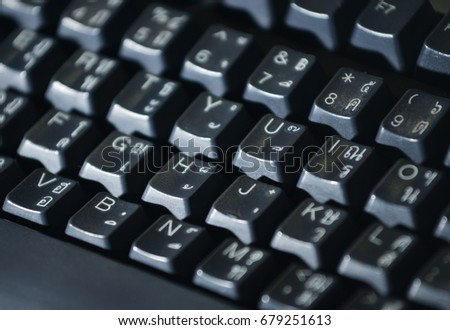 English and Thai keyboard