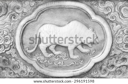 Engraving of the silver value, Zodiac symbol of thai traditional, tiger - stock photo