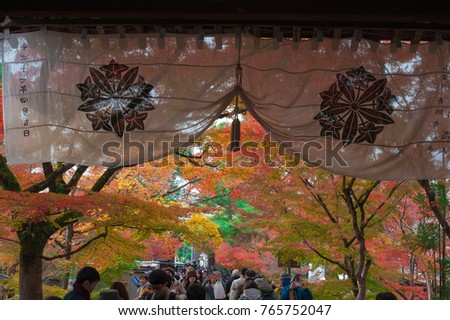 Enjoy beautiful autumn leaves (maple leaves/momiji) at Eikando Zenrinji Temple, Kyoto City, Japan on November 22, 2017