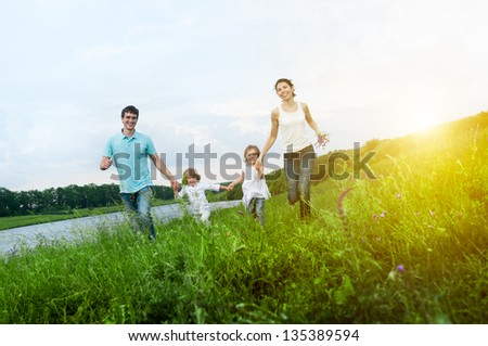 enjoying the life together - stock photo