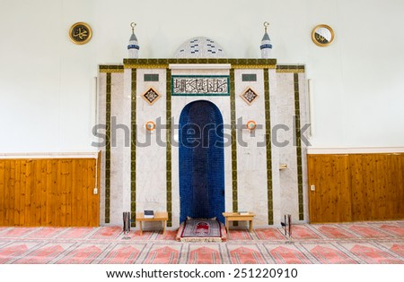 ENSCHEDE, THE NETHERLANDS - 08 FEBRUARY, 2015: The mihrab in a small mosque in the Netherlands - stock photo