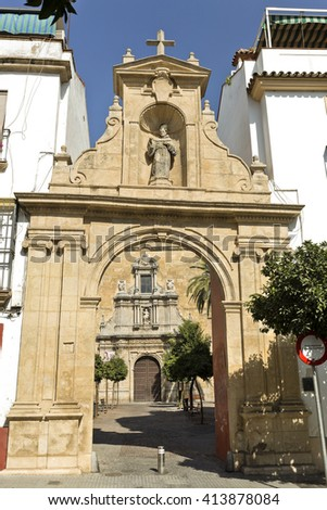 Entrance arch to the Compas of San Francisco in Cordoba, Spain - stock photo
