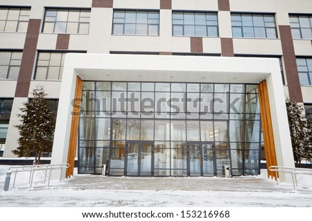 Entrance door to office building - stock photo