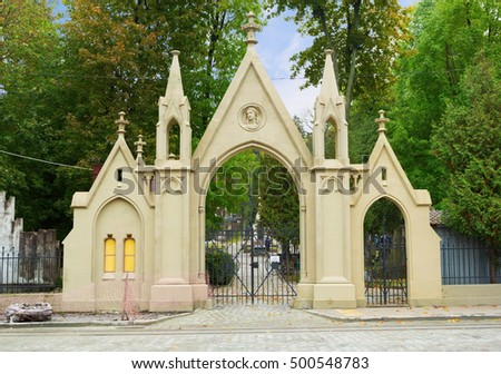 Entrance gate to Lychakiv cemetery in Lviv, Ukraine. Ancient Lychakiv Cemetery is a popular place among tourists.