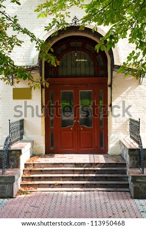 Entrance of an house - stock photo