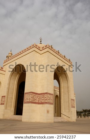Entrance of Grand Mosque in Bahrain - stock photo