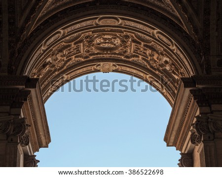 Entrance of Saint Peter's Cathedral in Vatican - stock photo