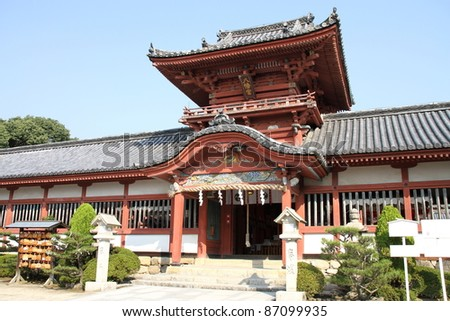 Entrance of temple, Matsuyama, Shikoku, Japan - stock photo