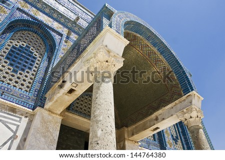 Entrance of the Dome of the Rock - stock photo