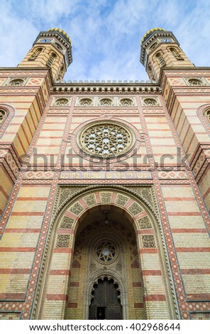 Entrance of the Great Synagogue in Dohany Street. The Dohany Street Synagogue (Tabakgasse Synagogue) is the largest synagogue in Europe. Budapest, Hungary. - stock photo