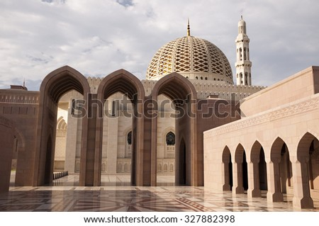 Entrance of the Sultan Qaboos Grand Mosque in Muscat, Oman - stock photo