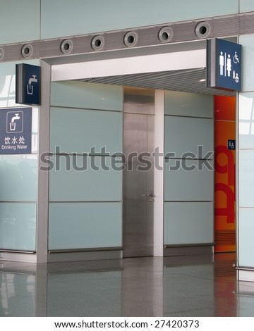 entrance of toilet in airport