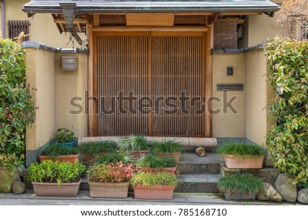 Entrance of traditional Japanese House in Kyoto, Japan