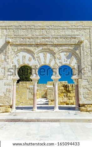 Entrance of Yafar's house, in archeological set of Madinat al-Zahra, Cordoba, Spain
