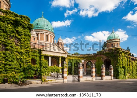 Entrance to Mirogoj cemetery in Zagreb, Croatia