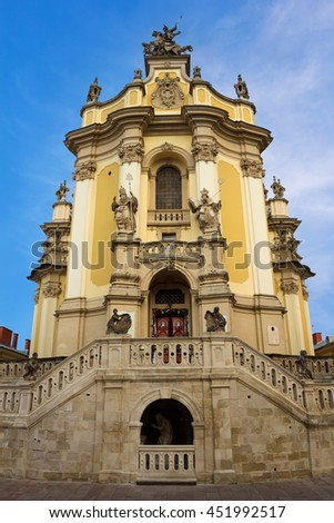 Entrance to one of the most popular churches in Lviv - St. George's Cathedral