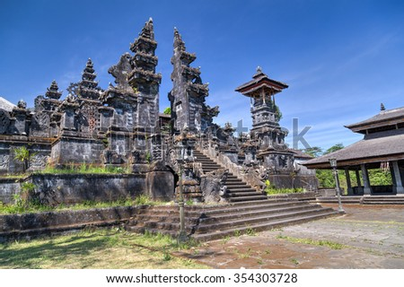 Entrance to Pura Besakih Balinese temple