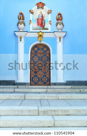 Entrance to St. Michael Cathedral in Kiev, Ukraine - stock photo