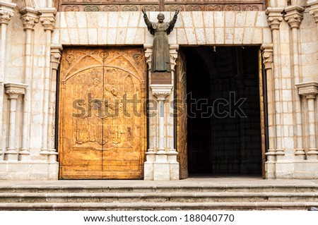 Entrance to the basilica in Quito, Ecuador - stock photo