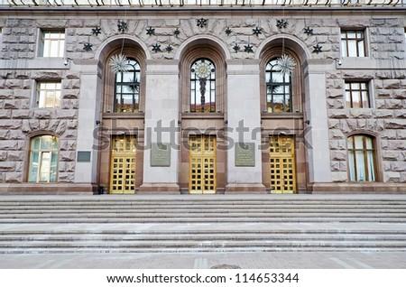 Entrance to the building of the Kiev city hall, Ukraine - stock photo