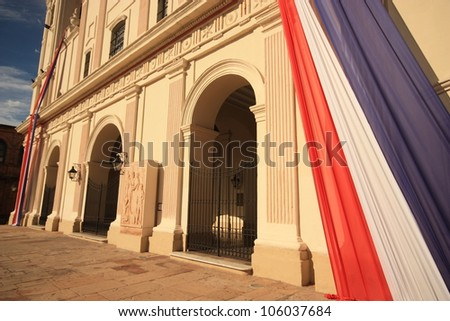 Entrance to the catholic cathedral in center of capital Asuncion, Paraguay. South America. - stock photo