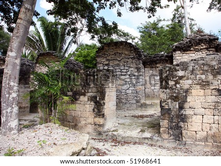 Entrance to the holiest part of the Mayan temple at the Kohunlich ruins in Mexico.